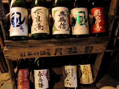 会津の飲み屋さん5