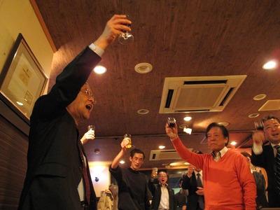 いわきプチ交流会 ~ New Year Party ~2