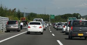 東北自動車道・連休の渋滞