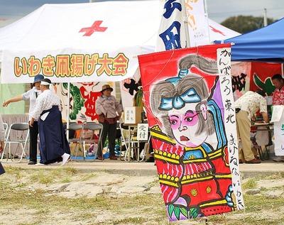 いわき凧揚げ大会 in 四倉海岸5