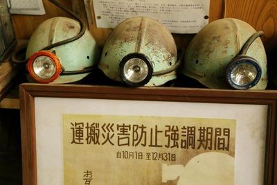 みろく沢炭鉱資料館4