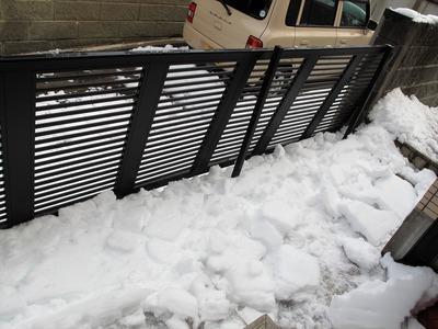 困った落雪4
