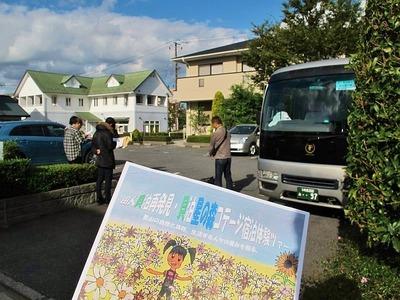 貝泊星の森コテージ宿泊体験ツアー!2