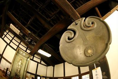 松島・瑞巌寺4