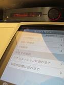 USEN with iPad 4