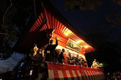 小名浜諏訪神社節分祭1