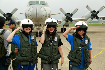 第29回・百里基地航空祭5