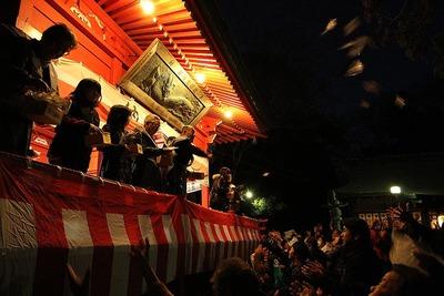 小名浜諏訪神社節分祭2
