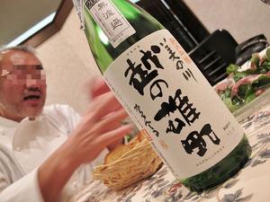 「シェ栗崎」の忘年会3