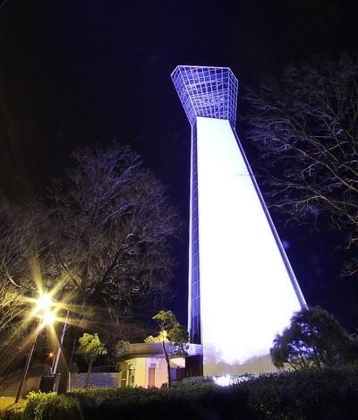 小名浜 マリンタワー
