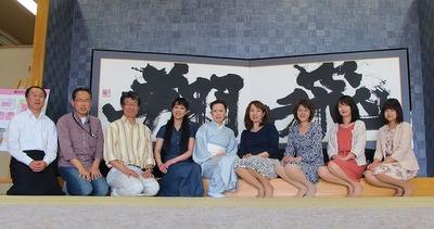 「飛翔庵」で日本茶を楽しむ会12