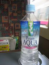 新幹線でも水分補給
