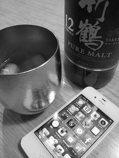 チタン製のコップ