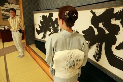 「飛翔庵」で日本茶を楽しむ会11