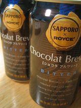 Chocolat Brewery 1