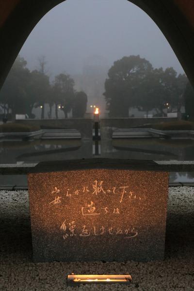 早朝の慰霊碑