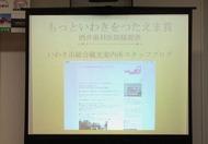 Webアワード・表彰式の夜3