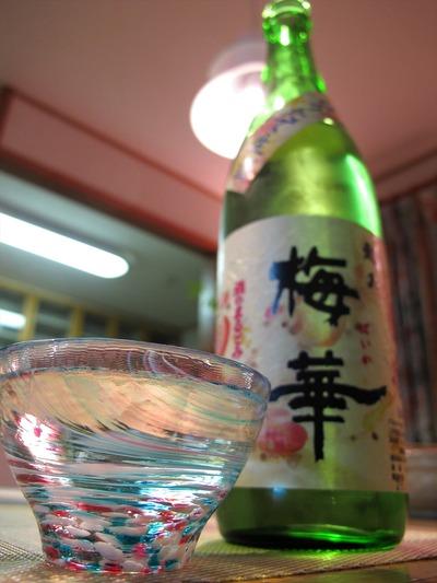 美味しい日本酒「梅華」2