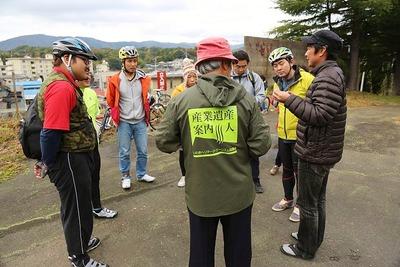 産業遺産見学サイクリング(内郷編)2
