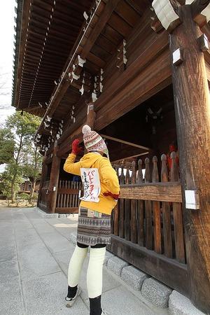 成田山勝行院の散策1