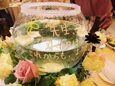 スタッフの結婚式7