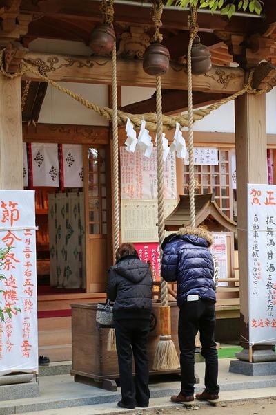佐麻久嶺神社の初詣2