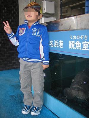 小名浜の漁港には1