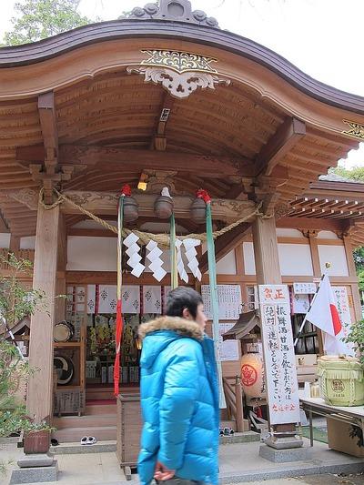 初詣は佐麻久嶺神社