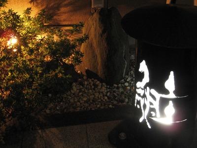 小名浜「鮭」さんでの楽しい夜1