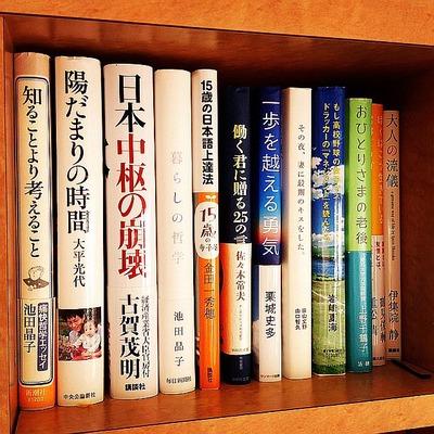 当院を彩る書籍類1