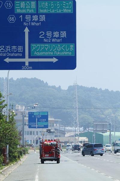 小名浜港・界隈①