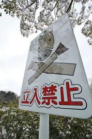 競走馬総合研究所2