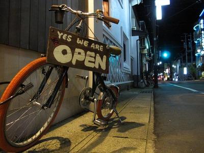会津の夜2