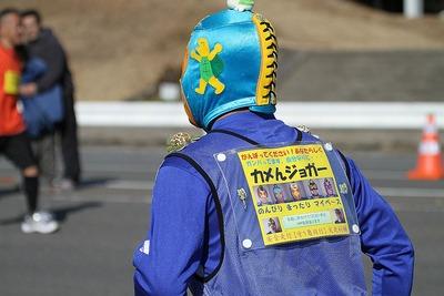 サンシャインマラソン、ユニーク編21