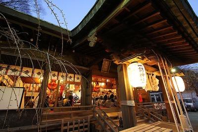 小名浜諏訪神社・節分祭2