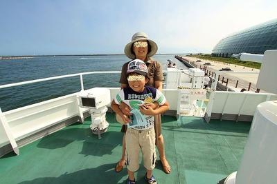 海上保安庁の巡視艇1