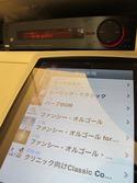 USEN with iPad 6