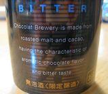 Chocolat Brewery 3