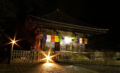 新年を白水阿弥陀堂で迎える4