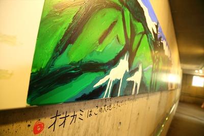 感心した旭山動物園5