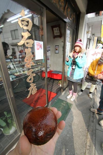 白石菓子店3