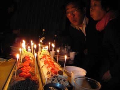 忘年会&誕生会 in 酒井歯科医院!9