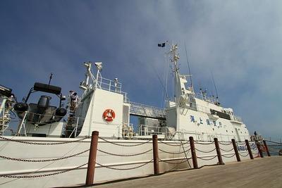 海上保安庁の巡視艇2