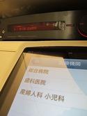 USEN with iPad 5