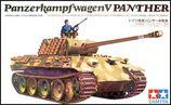 戦車「パンサー」