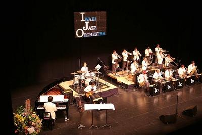 いわきジャズオーケストラ2