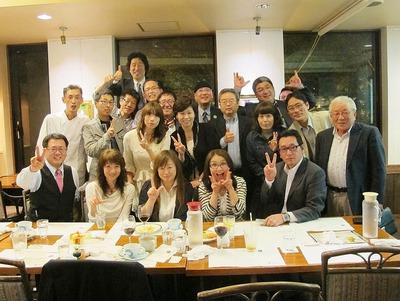 いわきプチ交流会 ~ Emerald Party ~5
