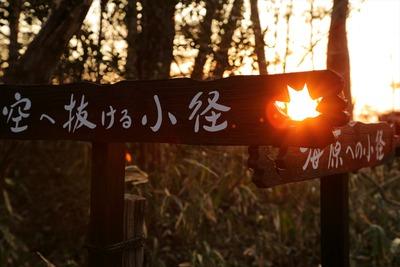 松島の宿1