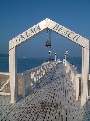 想い出の地・・・オクマビーチ