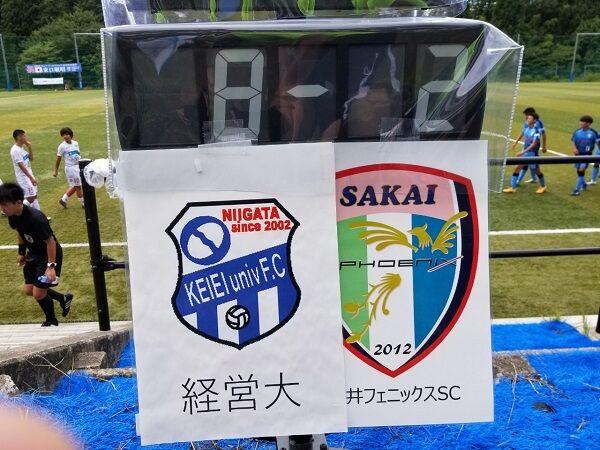 2021815HFL⑬vs加茂FC戦_210815_44